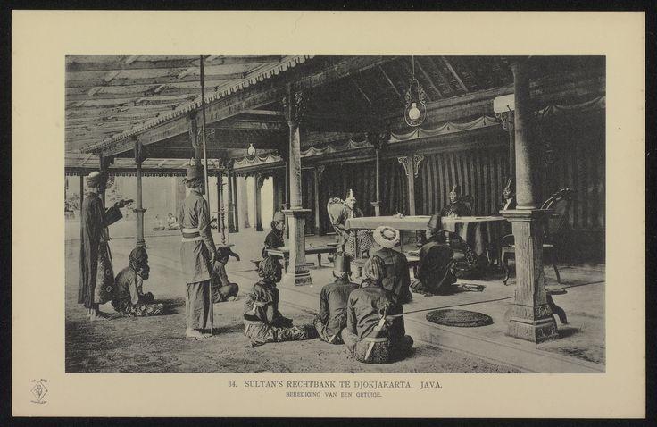 Rechtbank van de sultan van Djokjakarta
