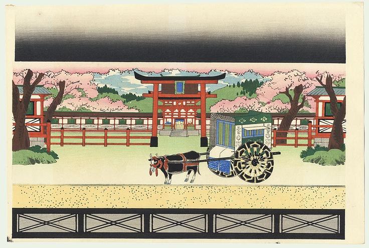 Bunraku Stage Setting by Konobu (1914 - ) Japanese Woodblock Print   Bunraku Stage Setting
