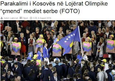 Το Κοσσυφοπέδιο πρώτη φορά σε Ολυμπιακούς Αγώνες –Αντίδραση Σερβίας