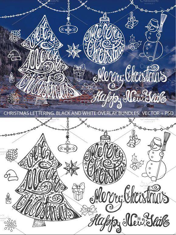 Merry Christmas Tree Lettering Set Christmas Lettering Merry Christmas Letter Set