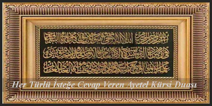 Once 7 Kez Ayetel Kursi Okunur Turkce Okunusu Asagida Bismillahirrahmanirrahim Allahu La Ilahe Illa Huvel Hayyul Kayyum La Te Dualar Sifa Duasi Duanin Gucu