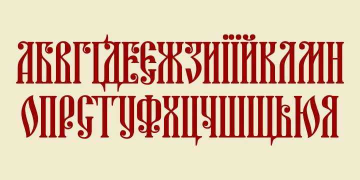 Ancient Kyiv Font