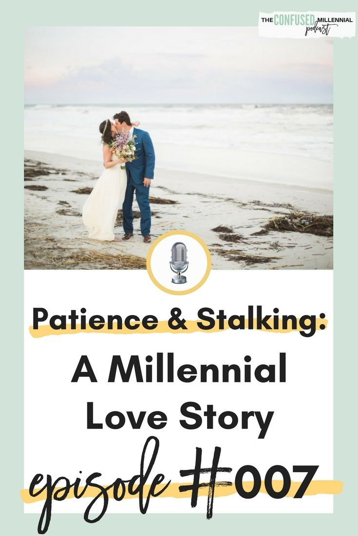 patience dating
