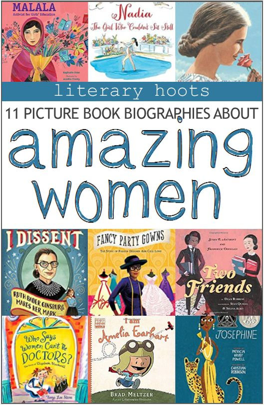Nonfiction Picture Book Biographies About Amazing Women | Kids Book List | Recommended Books