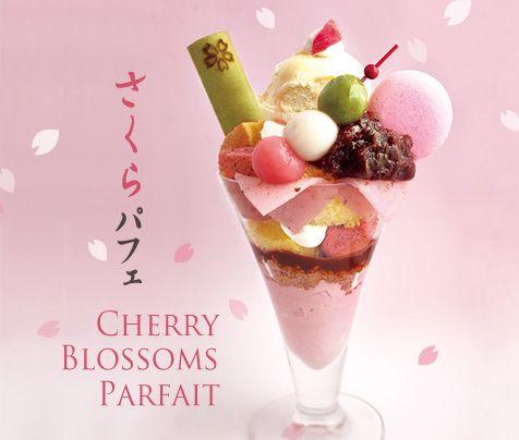 Google 画像検索結果: http://www.8284.co.jp/news/images/sakura_parfe1003.jpg