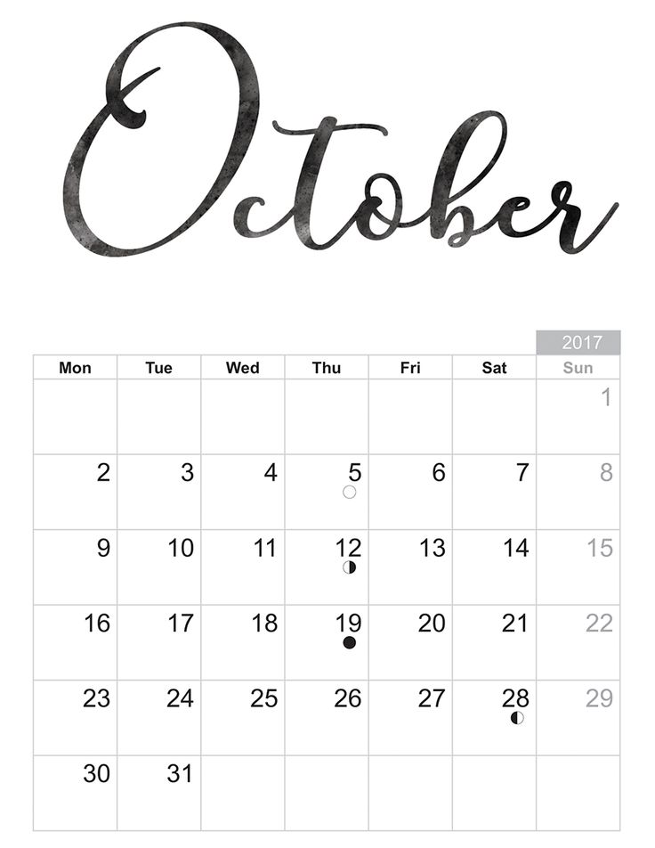 2017 October - Free printable Sheet