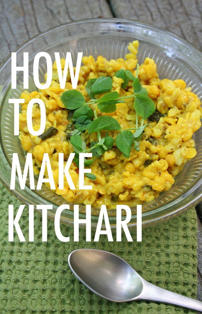 How to make kitchari