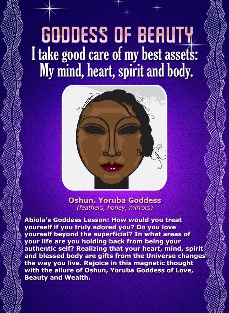 African Goddess Affirmation Card: Oshun, Goddess of Beauty