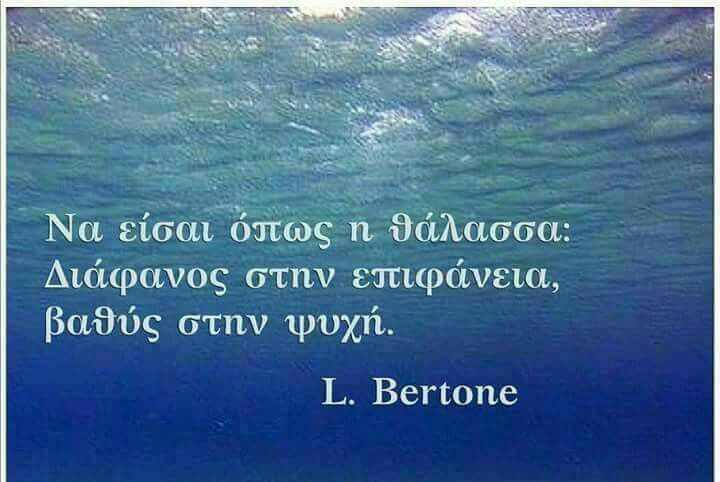 Bertone .