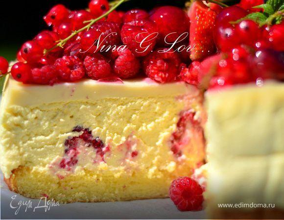 Привет Всем мои дорогие! Спешу поделиться с Вами прекрасным и очень вкусным летним творожным тортом. Кто не любит творог, полюбит, гарантирую! В общем буду сегодня малословной, зато к Вам в гости н...