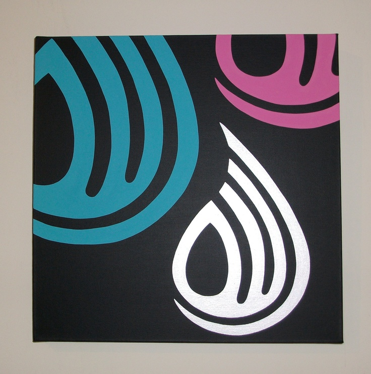 Islamic painting on canvas by IslamicArtDesign on Etsy