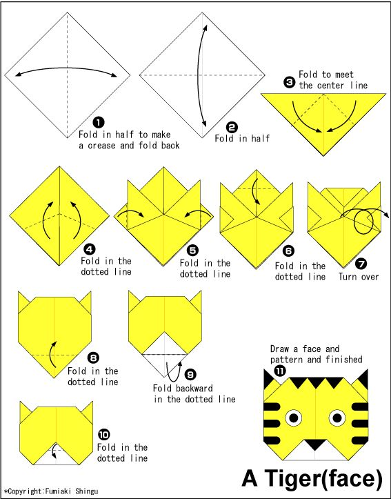 Easy Origami For Kids.: Tiger(face)