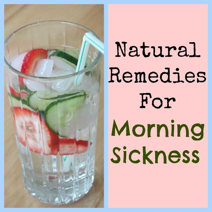 Wish i would have know about these when i was pregnant! Saving it for the future. Natural remedies for Morning Sickness