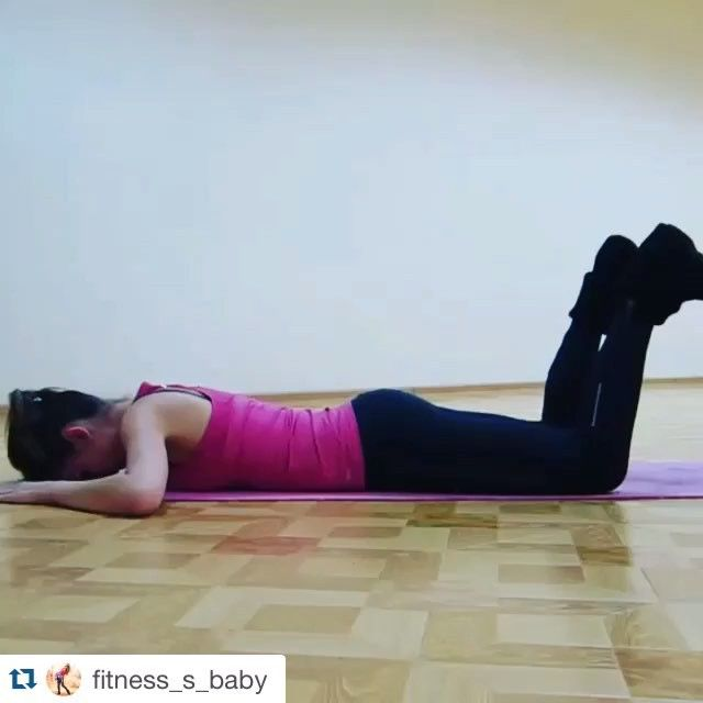 For your back and glutes. Your baby may sit next to you. Core is in tension. ✅ Lying on your belly look down , knees are bent to the angle of 90' , toes are pulled towards yourself. Set: 1. Raise your body ad hips simultaneously from the floor 10 reps 2. Stay at the top for 2 sec 3. Staying at the top point lift your right leg-left arm , then the opposite ones. 10 reps. 30-40 sec rest and 2-3 more sets