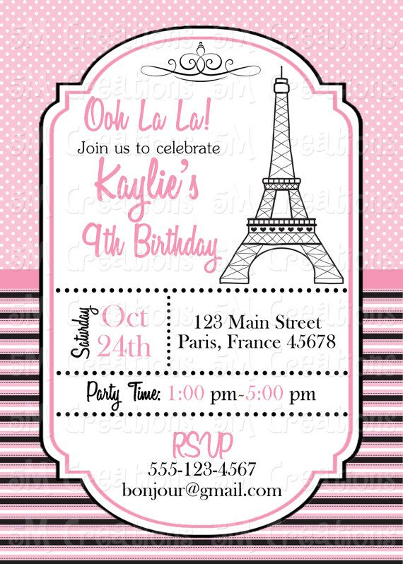 Paris Birthday Party Invitation Parisian Printable by 5Mcreations