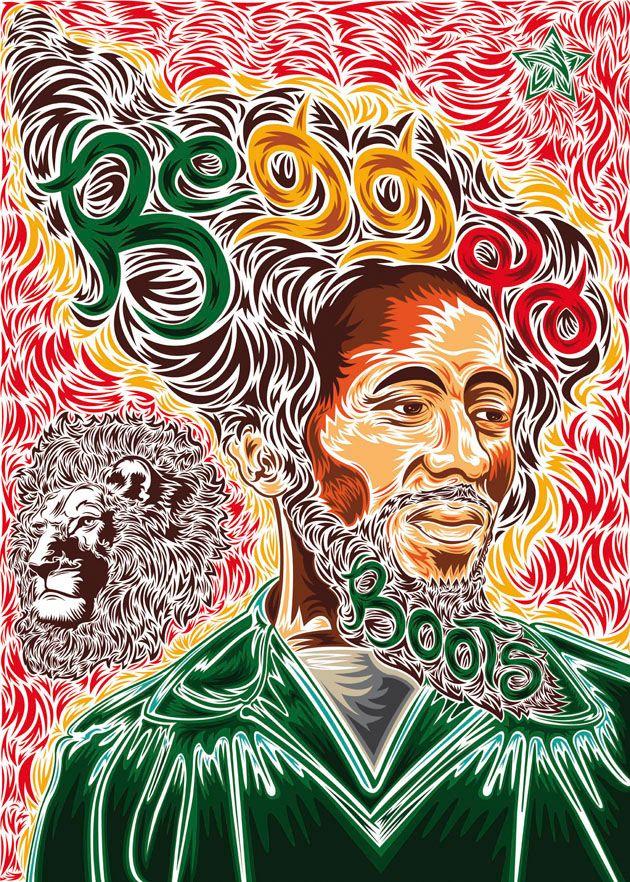 Second International Reggae Poster Contest