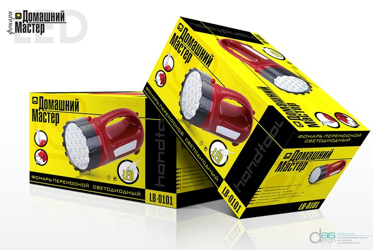 Дизайн упаковки LED фонарей
