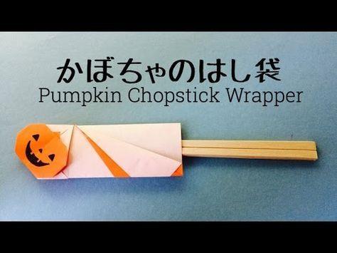 折り紙一枚で!かぼちゃ&おばけ Origami Pumpkin & Ghost - YouTube