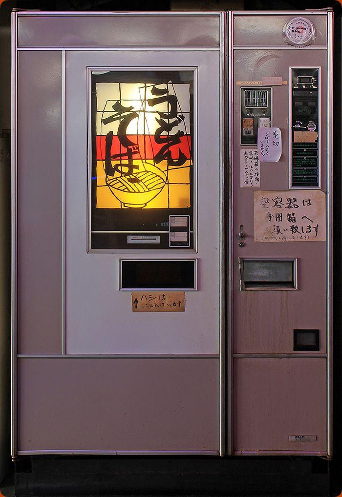 オートレストラン鉄剣タロー 埼玉県行田市