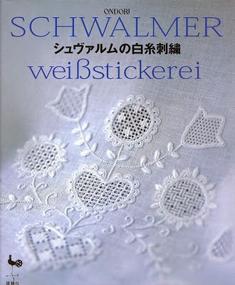 Storagebase016.jpg (330×400)