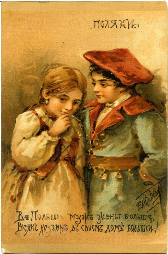 Дореволюционные открытки с любовью, спасибо