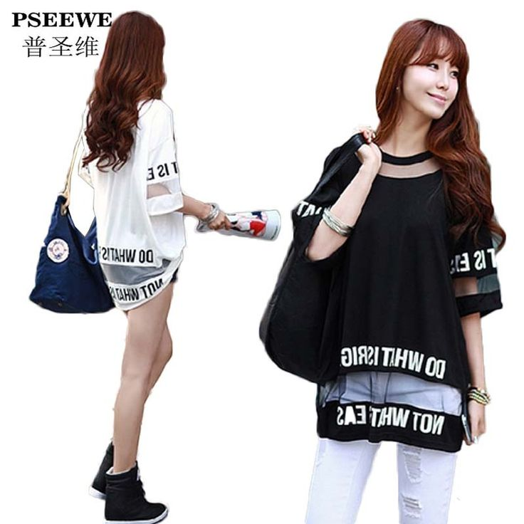 PSEEWE 2016 Women's Summer T-Shirt fashion T shirt yarn splicing Quarter Sleeve T-Shirt Black and White Plus size women T Shirt