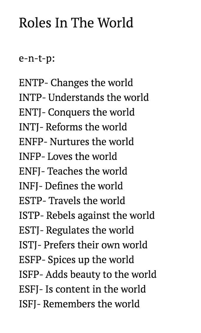 ISTJ prefers their own world | http://infj-mbti.tumblr.com/post/111836192783/roles-in-the-world