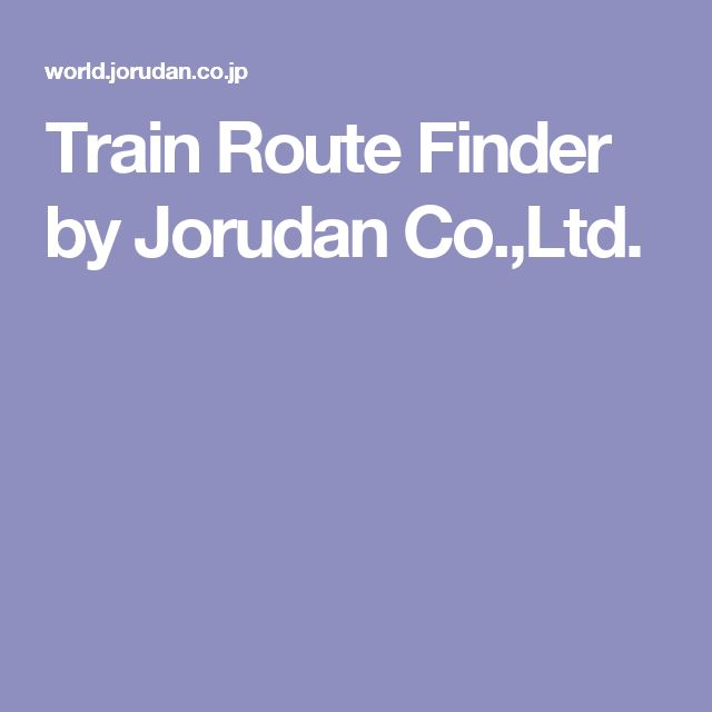 Train Route Finder by Jorudan Co.,Ltd.