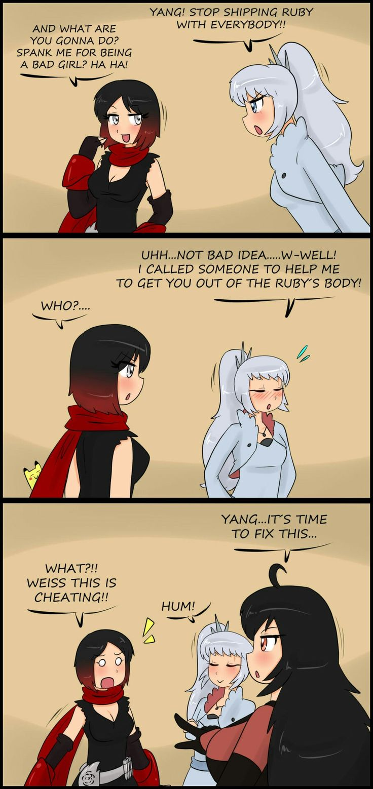 Yang, Ruby body swap