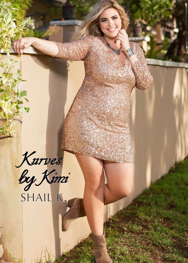Shail K. 3122X Sequin Evening Dress