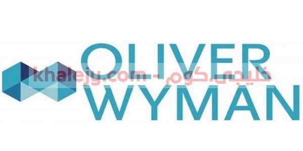 وظائف شركة أوليفر وايمان في الامارات عدة تخصصات للمواطنين والمقيمين تعلن وظائف شركة أوليفر وايمان في الامارات عن عدد من الوظائف لديها في عد Novelty Sign Logos
