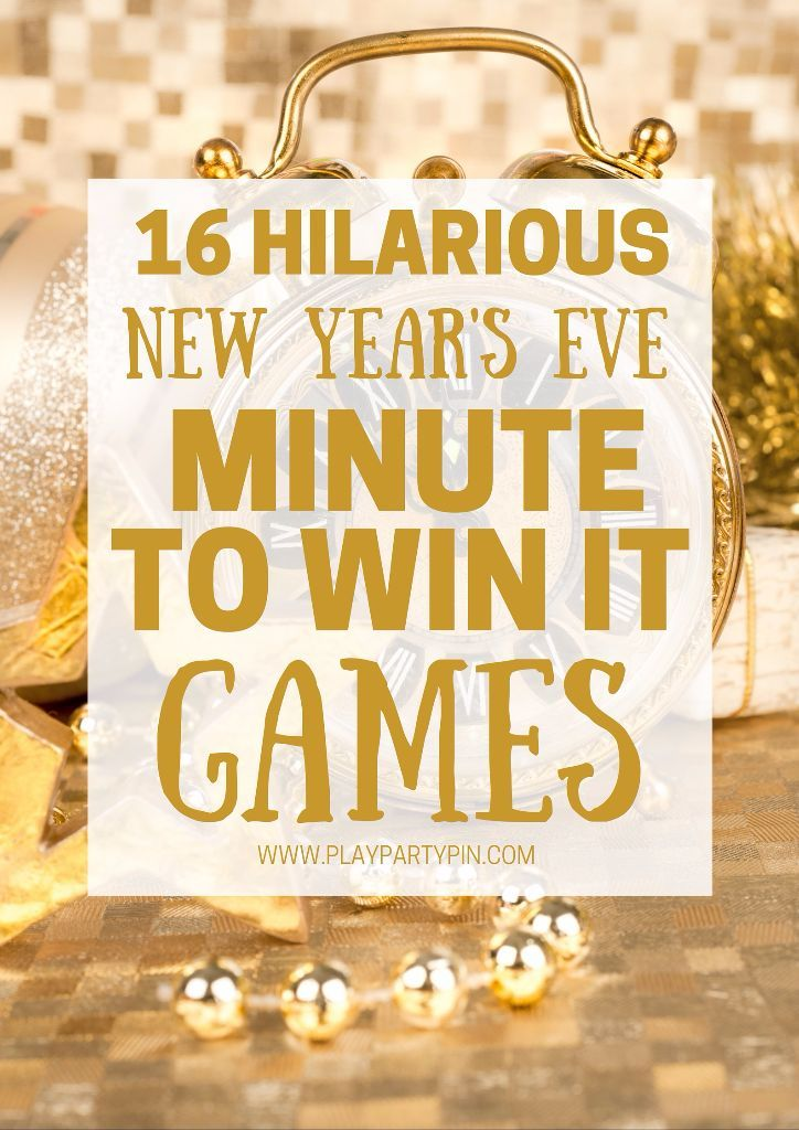 These New Year's Eve minute to win it games are the perfect way to ring in the new year! Fun for the whole family and fun all night long!