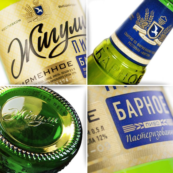 The presentation of the brand was modernized by highlighting the unique brand key elements both for bottle and label design.