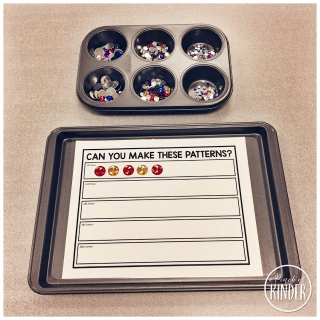 Can You Make These Patterns? A patterning mat with a variety of patterns.  Great for kids who are ready to make more than an AB pattern! You can use these mats with any small manipulative like these gemstones.  I use this as a math center in my Kindergarten classroom.