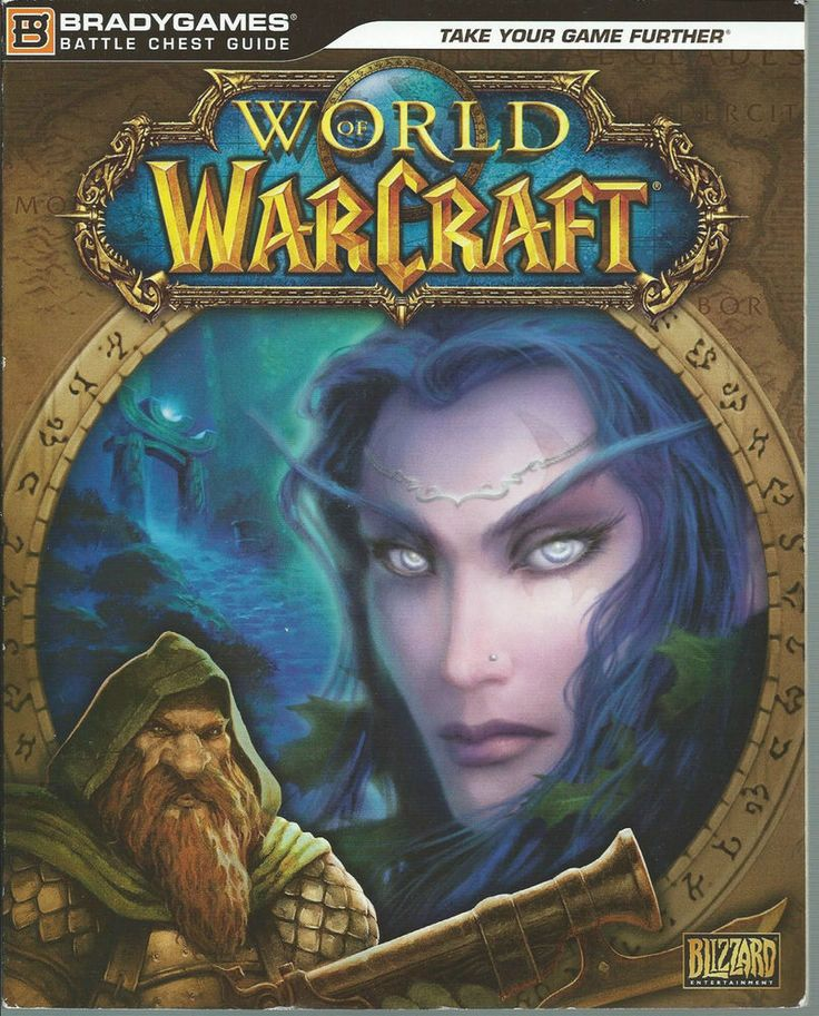 World of WarCraft Battle Chest Strategy Guide Gaming Book