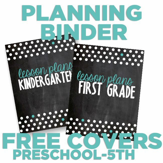 A binder is a simple way to keep yourself organized as a teacher. Here is a free chalkboard teacher planning binder cover that is printable. Available for preschool through fifth grade.