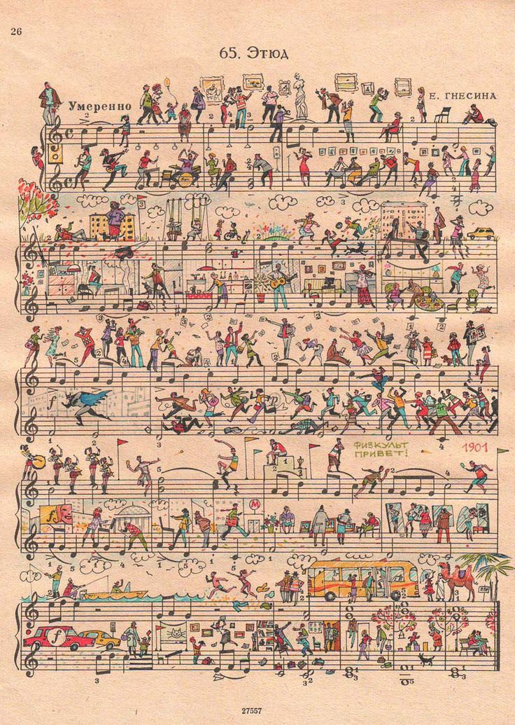 drawing art on sheet music bringing to life by people too (1)
