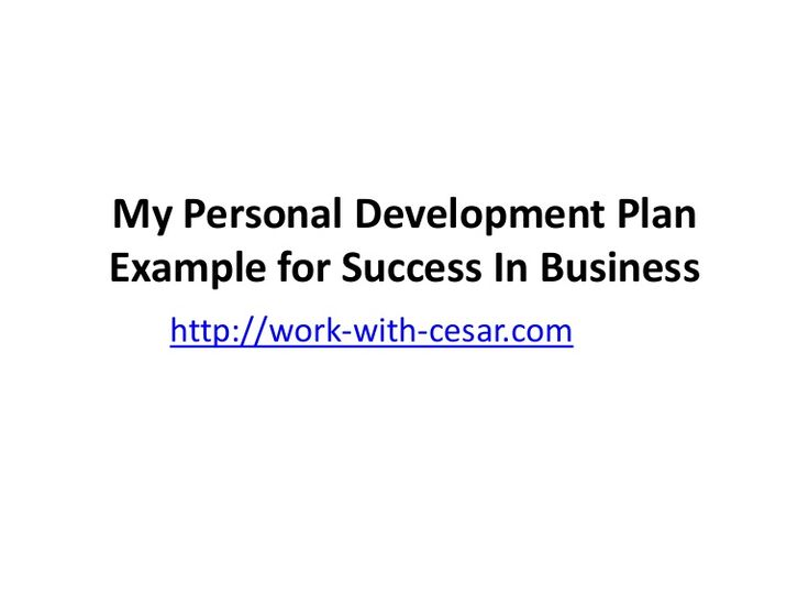 Die besten 25+ Personal development plan example Ideen auf - business development plan template