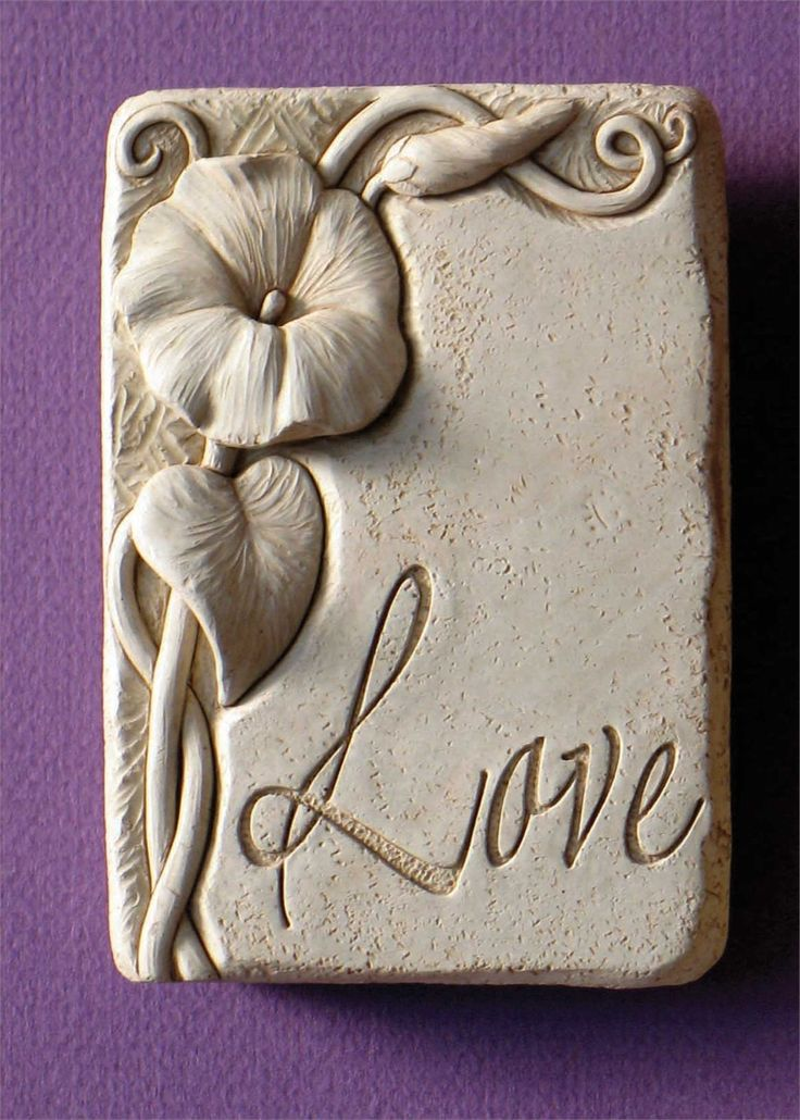 Love Morning Glory -- Carruth Studio: Waterville, OH