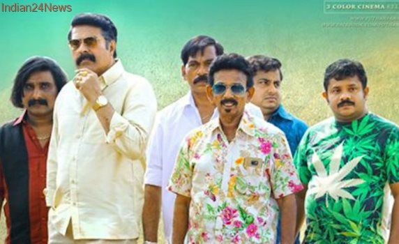 Puthan Panam trailer: Mammootty film on demonetisation set to grab audience's interest. Watch video