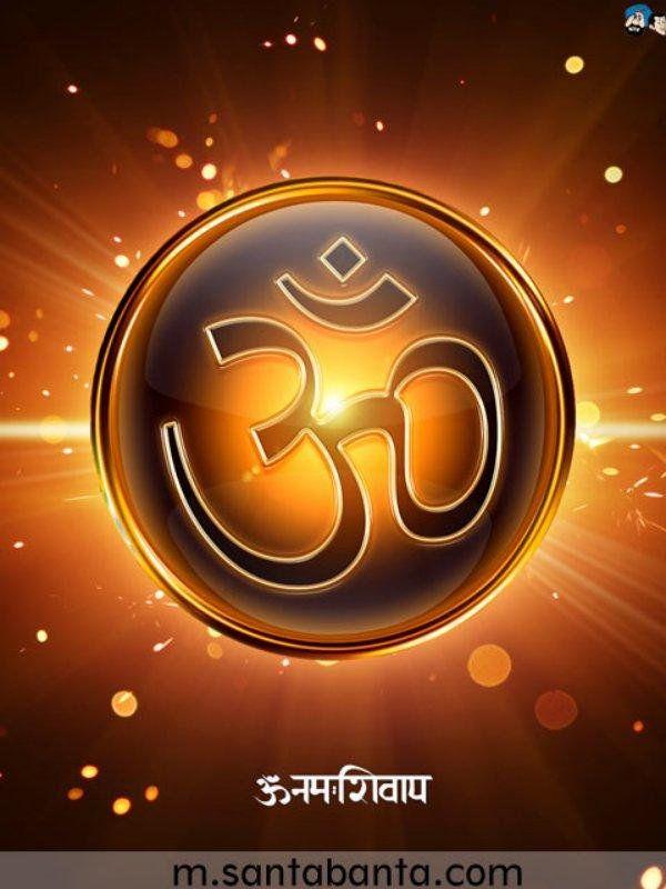 Sabuj Sarkar On Twitter Om Symbol Wallpaper Hindu Symbols Om Symbol