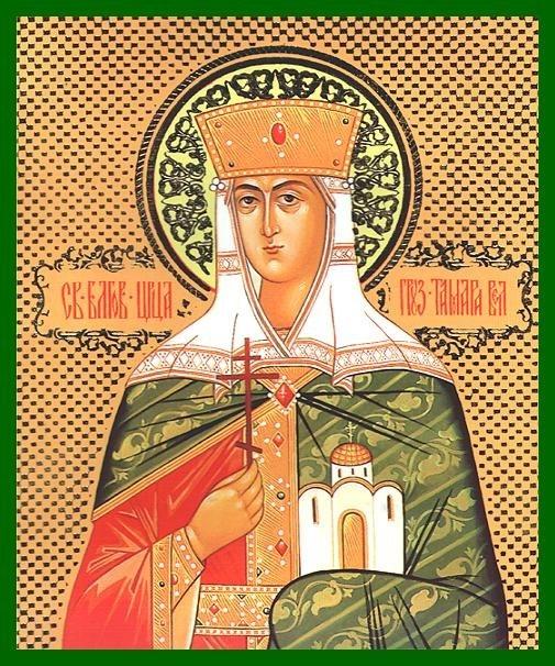 С именинами тамара открытки, рождество христово