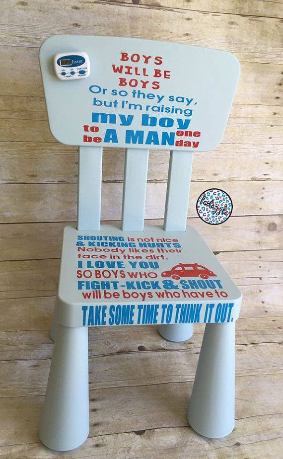 Time Out Chair, Boy's Time Out Chair, Boy Time Out Chair, Thinking Chair,  Timer Chair, Time Out Chairs, Mothers Day gifts,Fathers Days Gifts