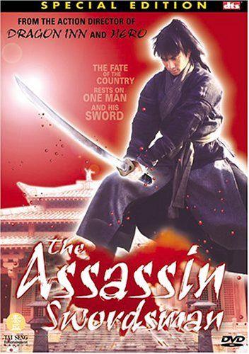 Assassin Swordsman Tai Seng http://www.amazon.ca/dp/B0000VJINE/ref=cm_sw_r_pi_dp_GaVrvb04Q3GM1