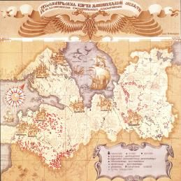 The archeology map of the Leningrad Oblast (according to the materials of the medieval relics). Formed by V.A. Lapshin, the artist  L.P. Gor...  LINK TO WEBSITE - lots of interesting information.