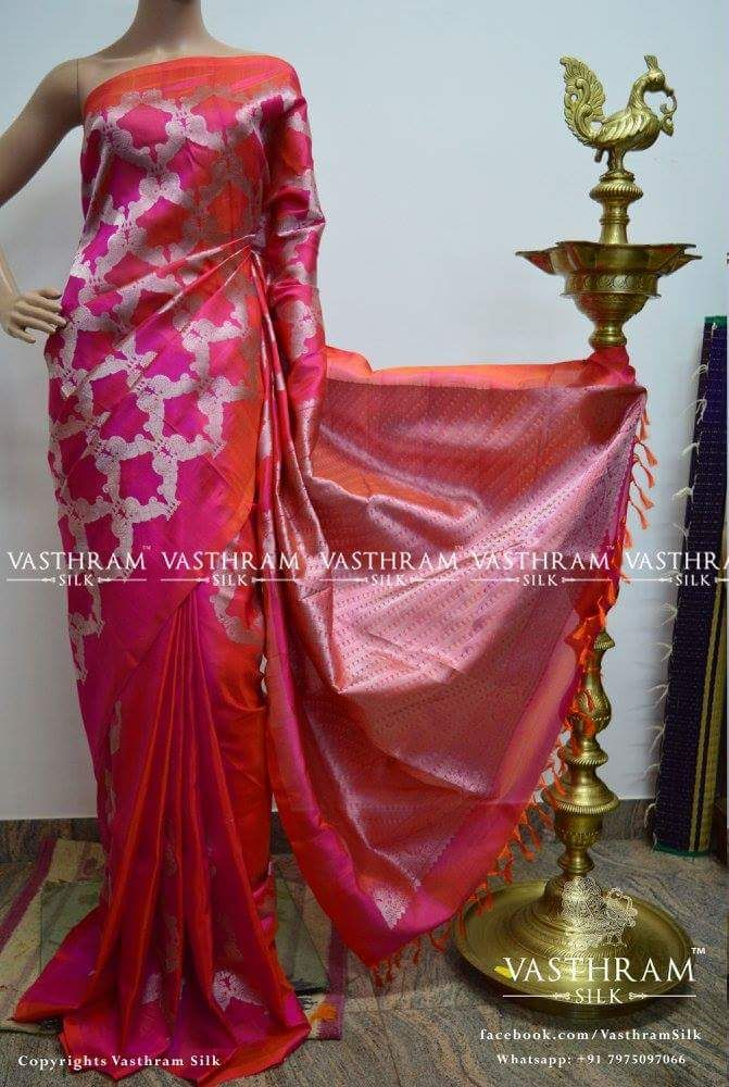 Dualtone soft silk saree with standing lion motifs on all over the saree with brocade blouse. 91 7019277192