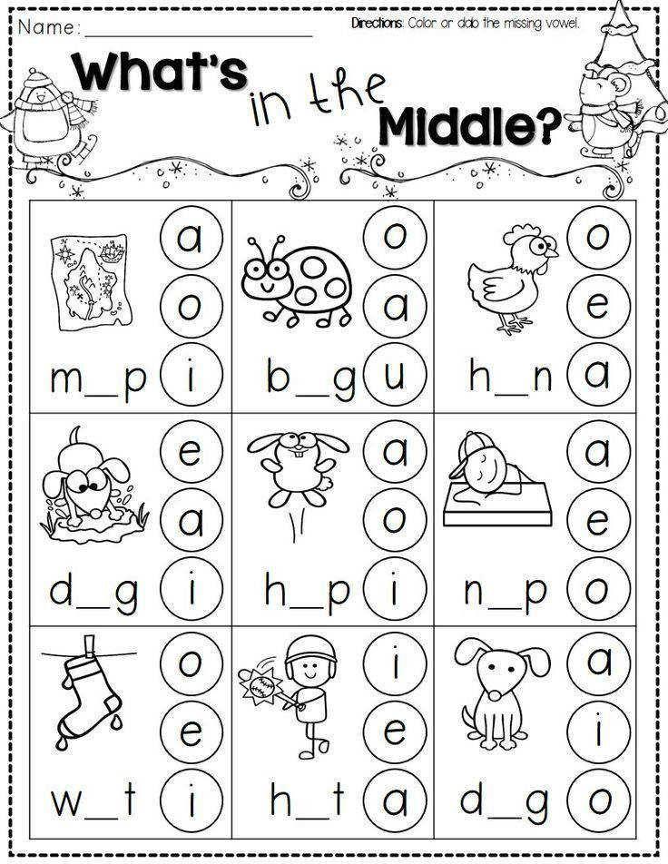 Best 25 Free Printable Kindergarten Worksheets Ideas On Pinterest In 2020 Phonics Kindergarten Kindergarten Activities Phonics