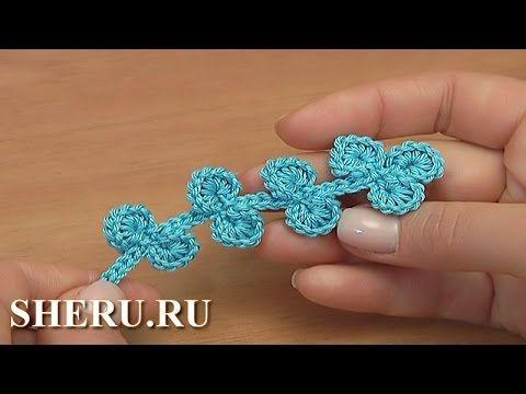 Вязание веточки для гипюрного или ирландского кружева Урок 37 Irish Lace Branch Patterns - YouTube