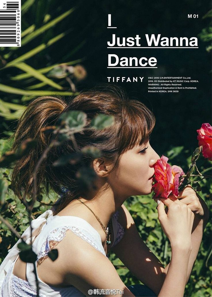 160504 SNSD Tiffany's First Solo Mini Album 'I just wanna dance' will be releasing on May 11th
