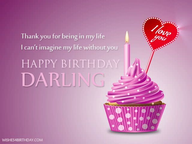 Birthday Wishes For Wife Free Download Birthday Wishes For Wife Sweet Birthday Quotes Advance Happy Birthday Wishes